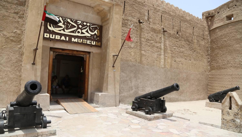 Dubai Museum - Things To Do In Dubai
