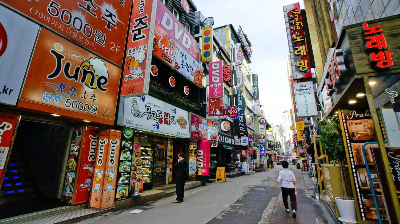 Jongno - Things To Do In Seoul