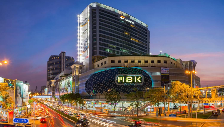 MBK Center - Things To Do In Bangkok