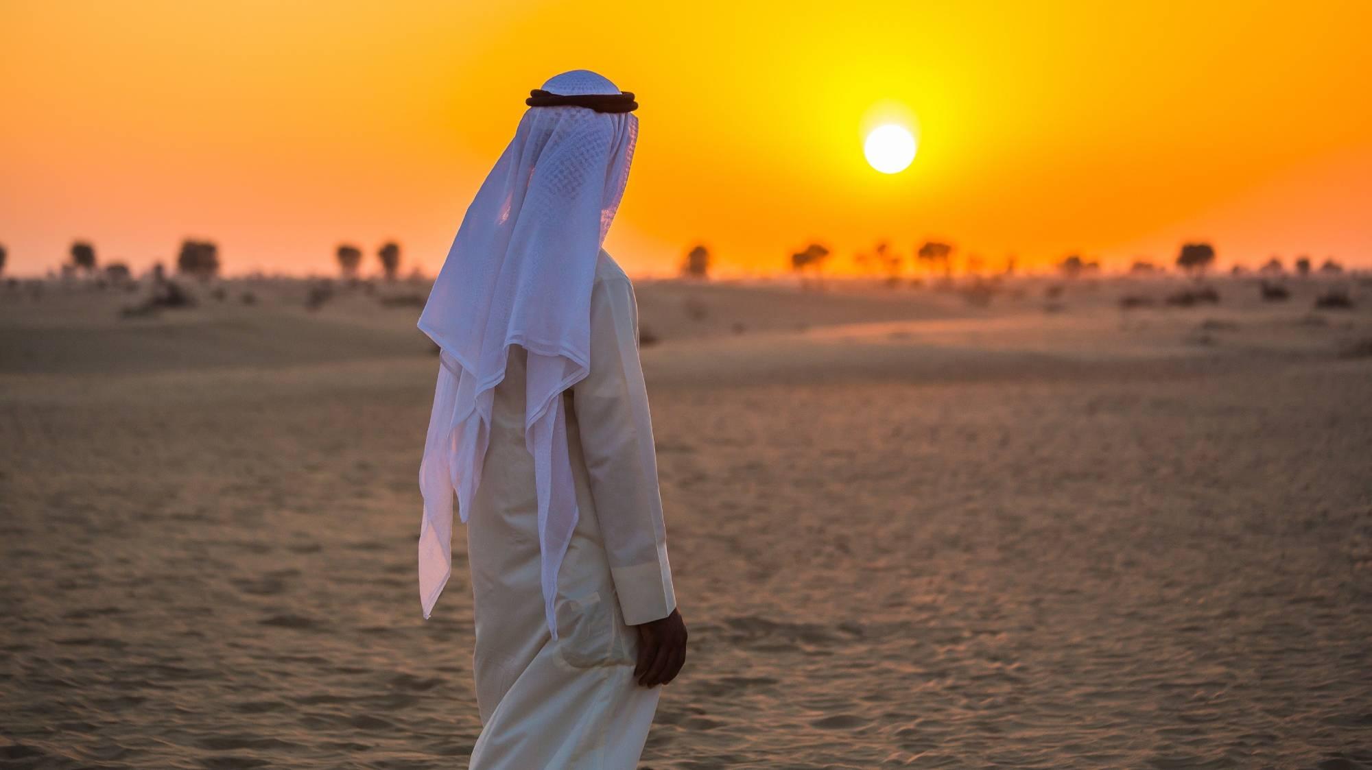 Middle East - Travel Blog