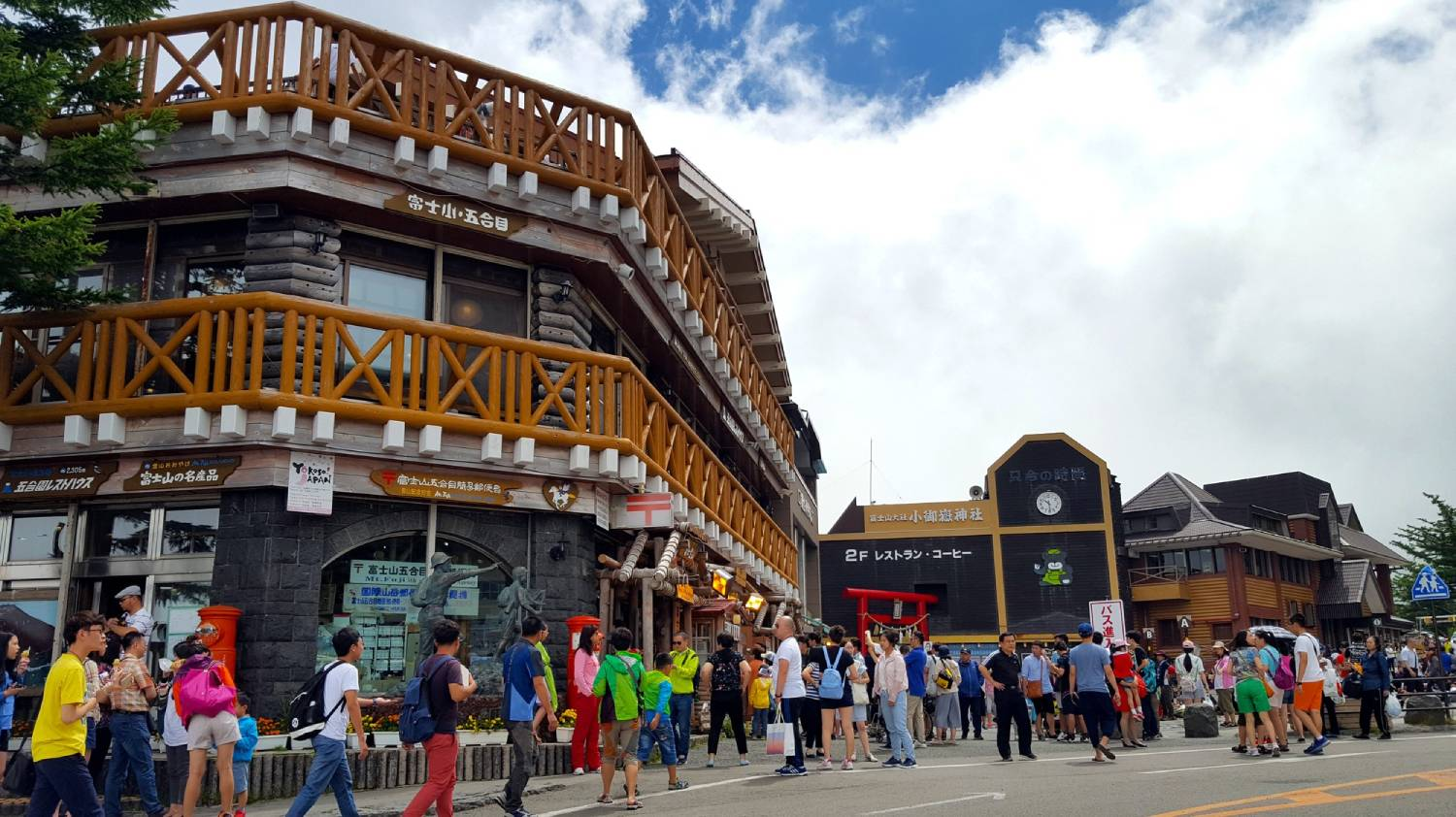 Mount Fuji's 5th Station - Things To Do In Tokyo