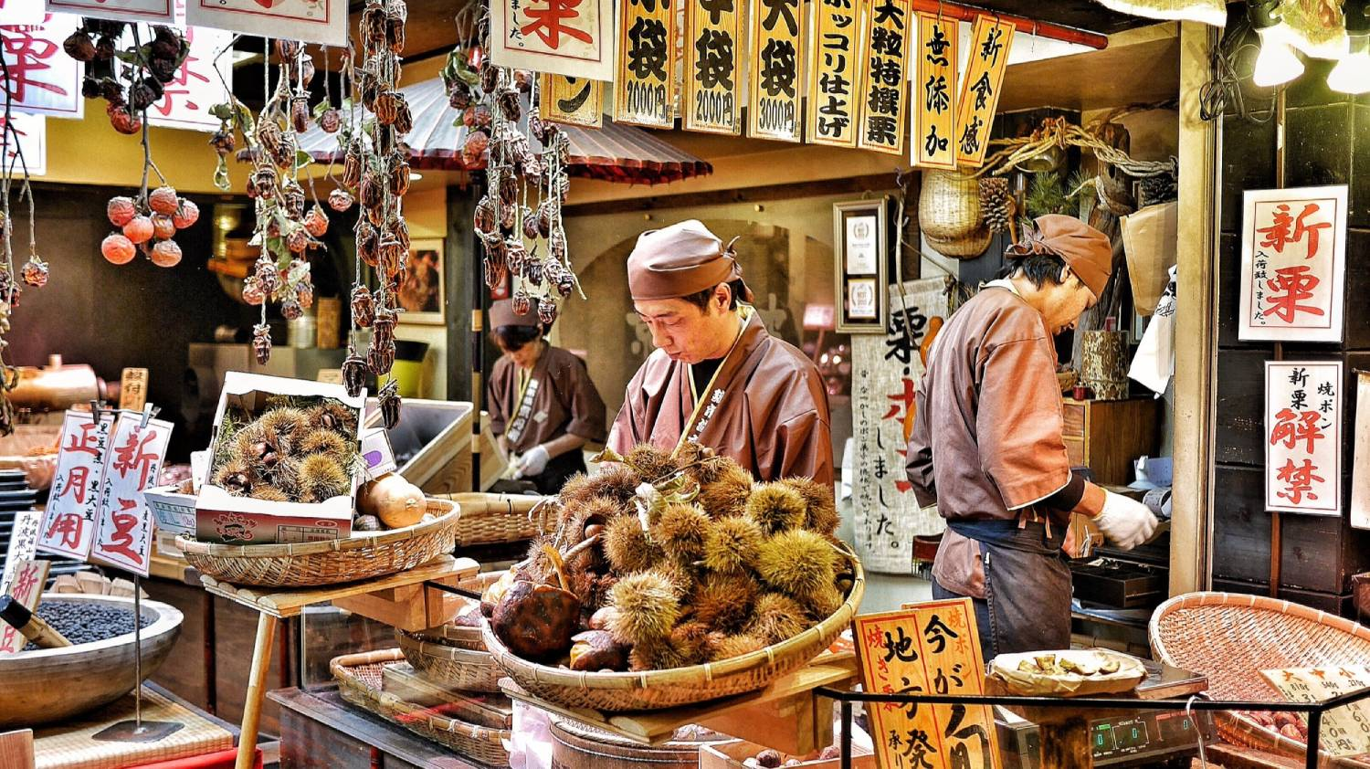 Nishiki Food Market - Things To Do In Kyoto