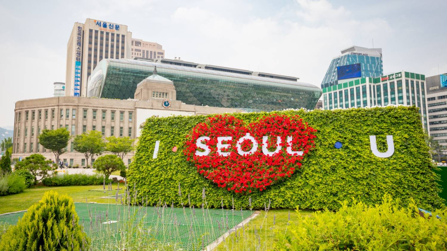 Seoul City Hall - Things To Do In Seoul