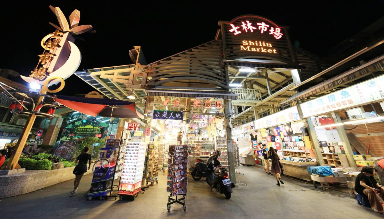 Shilin Night Market - Things To Do In Taipei
