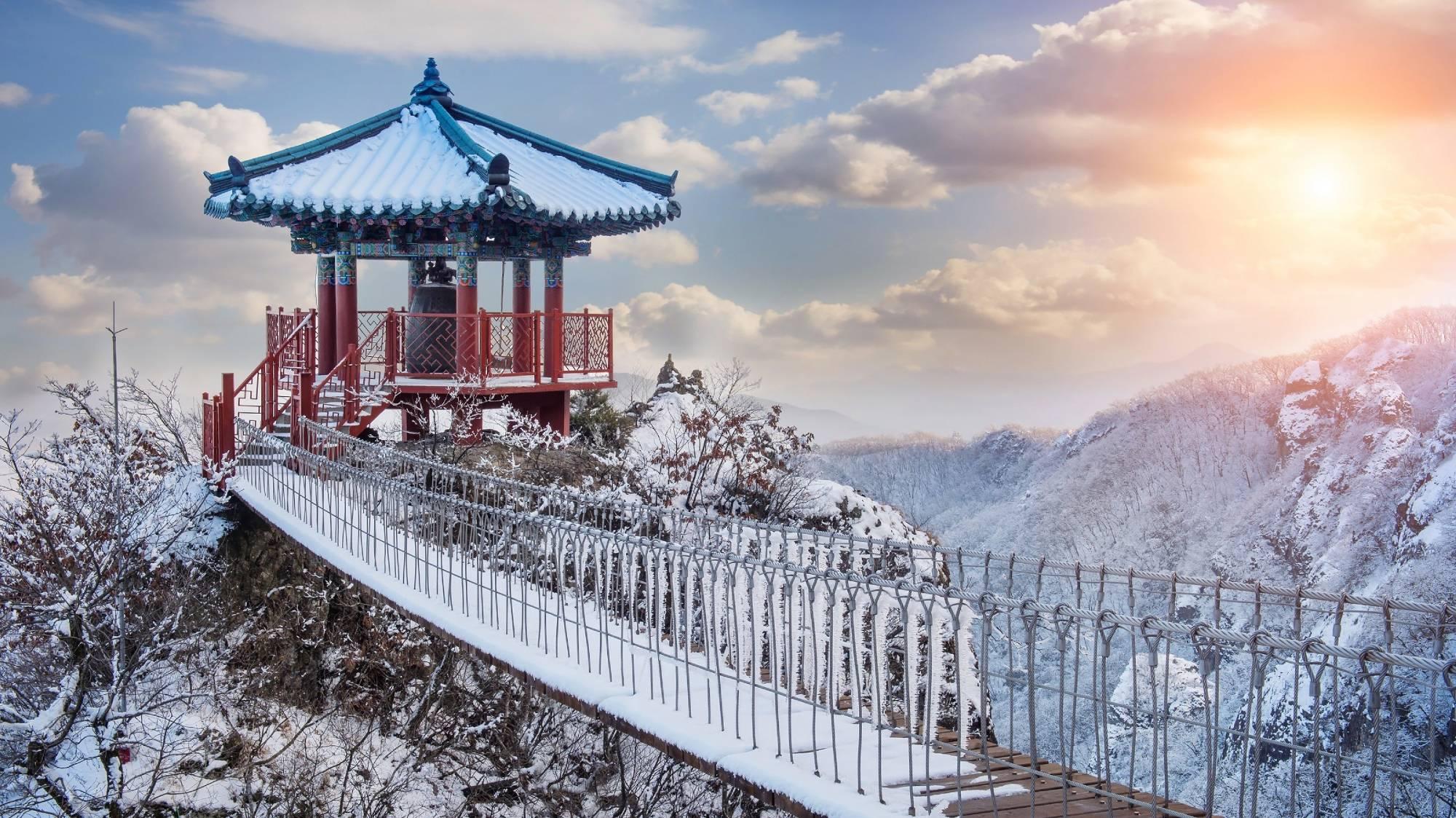 South Korea - Travel Blog