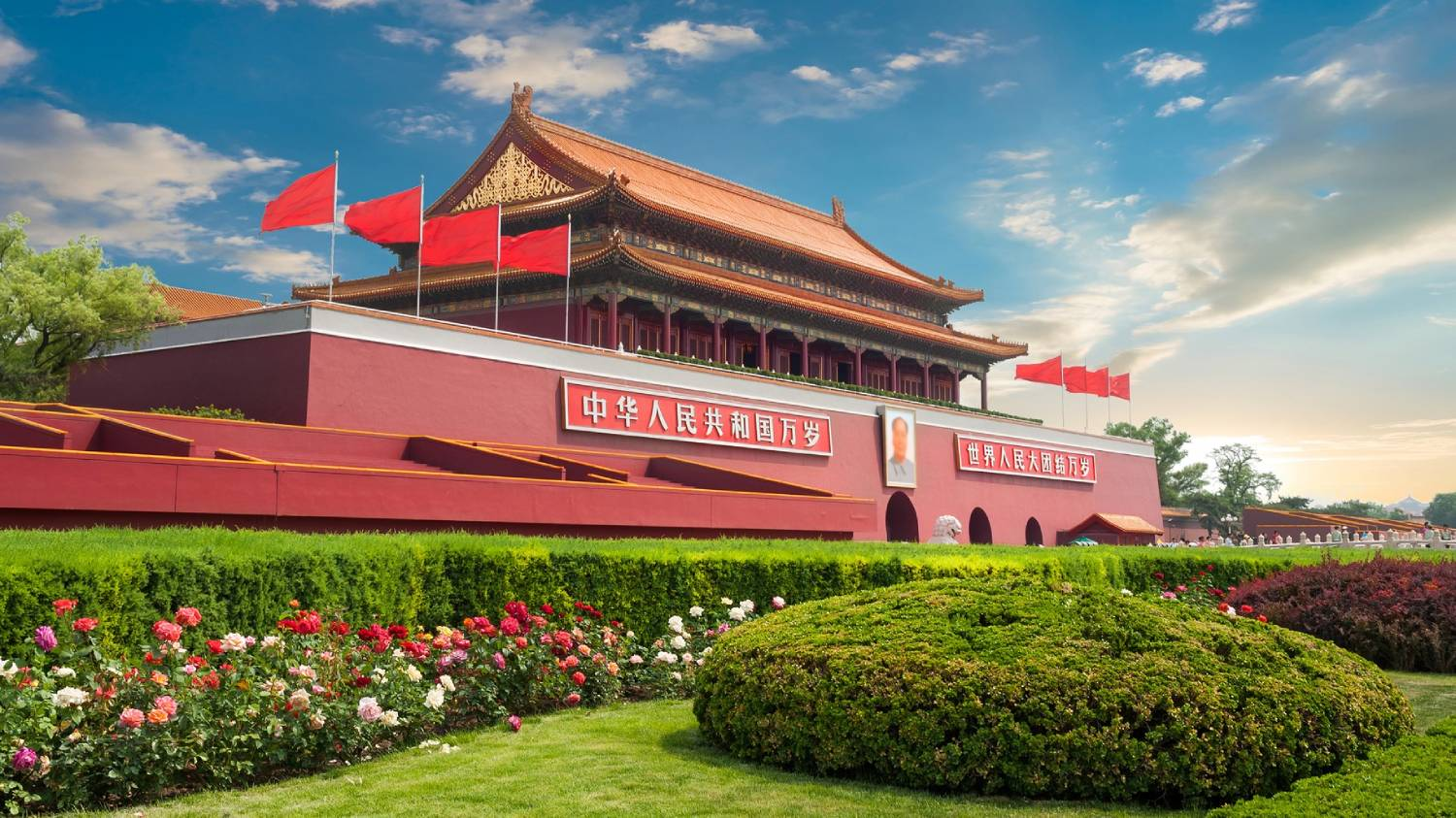 Tiananmen Square - Things To Do In Beijing