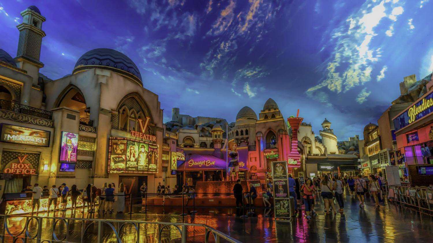 V Theater - Things To Do In Las Vegas